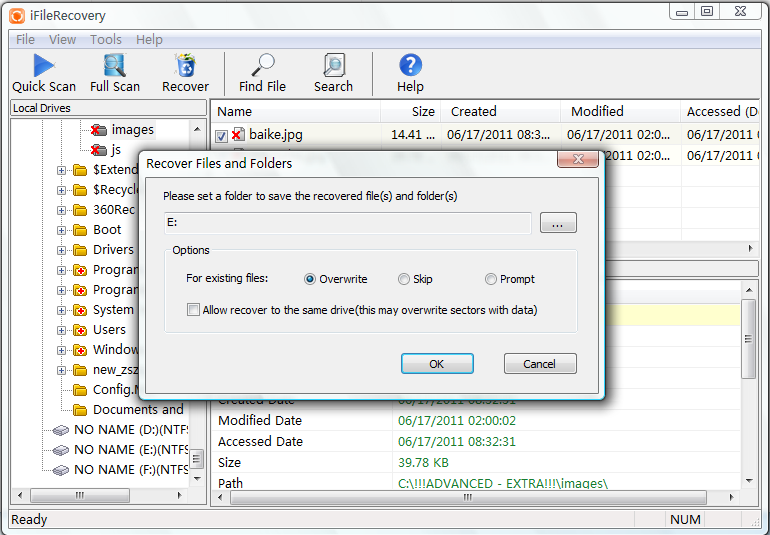 Click to view iFileRecovery 1.20 screenshot